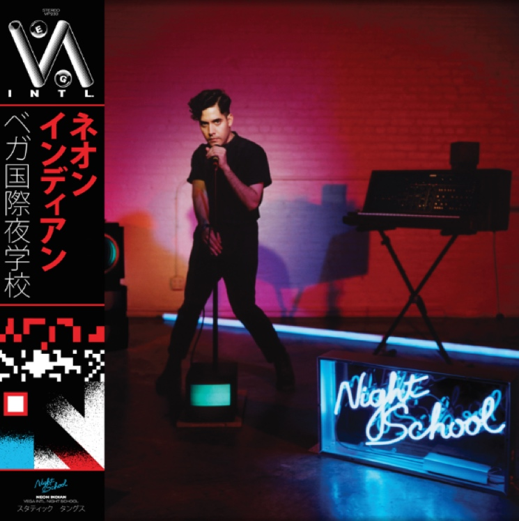 Neon Indian Unveils 'VEGA INTL. Night School' Album