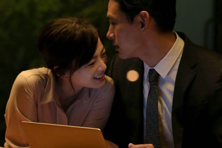 Fantasia Review: 'Vertigo' Takes Romantic Drama to New Heights Directed by Jeon Gye-soo