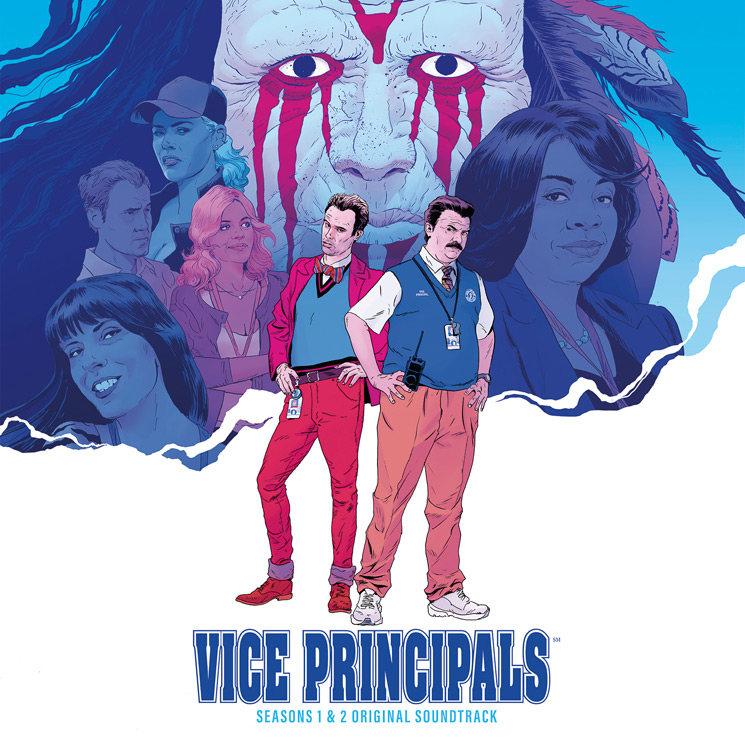 Joseph Stephens Vice Principals Seasons 1 & 2 Original Soundtrack