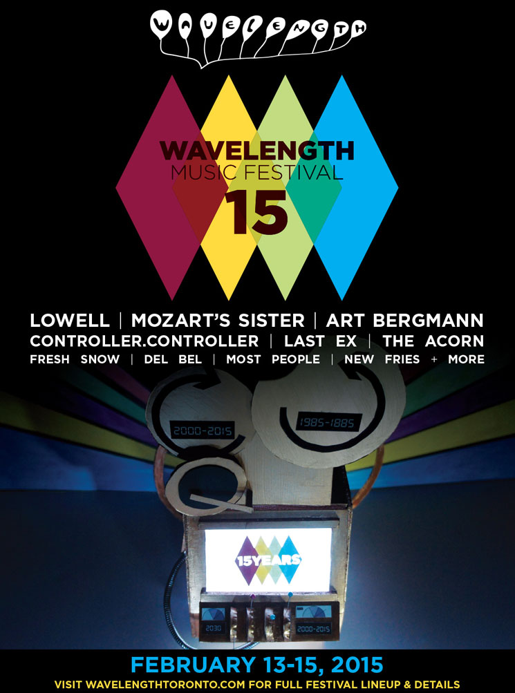 Wavelength Music Festival Unveils 2015 Lineup