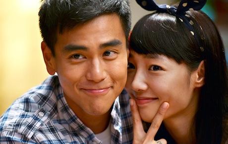 A Wedding Invitation Oh Ki-hwan