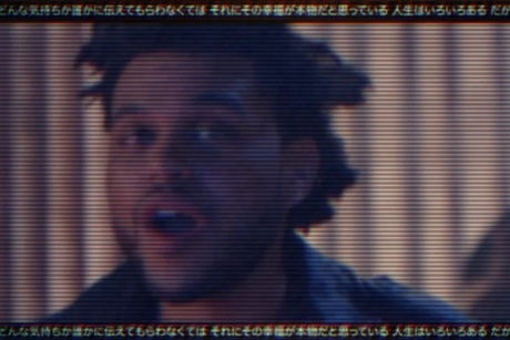 The Weeknd 'Kiss Land' (NSFW video)