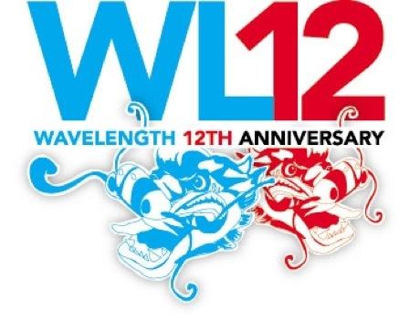 Wavelength Celebrates 12th Anniversary with Toronto Festival Featuring Fucked Up, PS I Love You, No Joy
