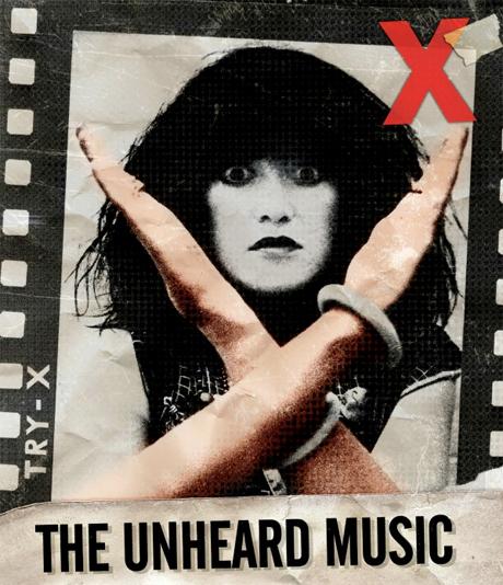 X Reissue 'The Unheard Music' Film