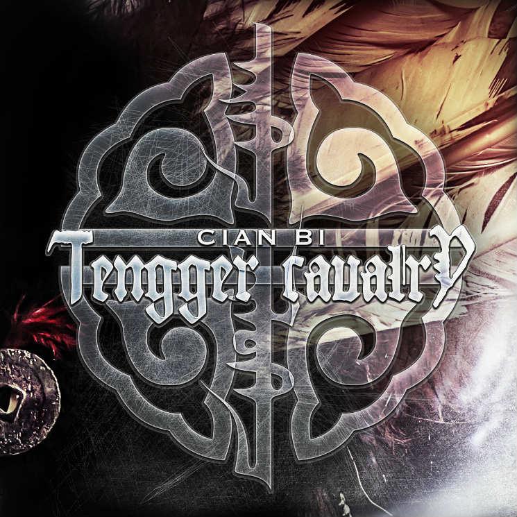Tengger Cavalry Cian Bi