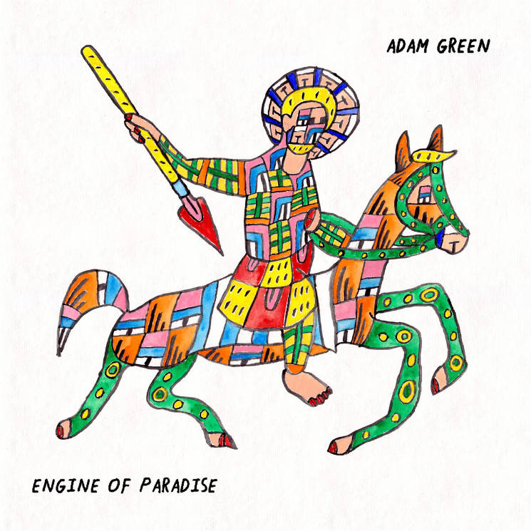 Adam Green Engine of Paradise