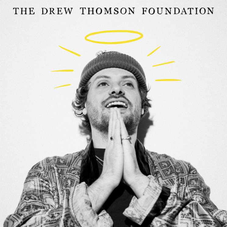 The Drew Thomson Foundation The Drew Thomson Foundation