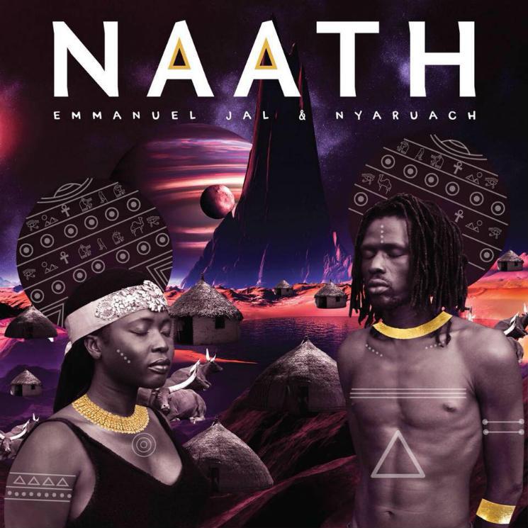 Emmanuel Jal & Nyaruach Naath