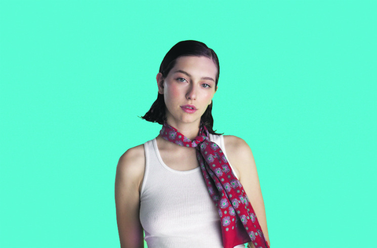 "King Princess's New Album Is ""Best Consumed Stoned and Sad"""