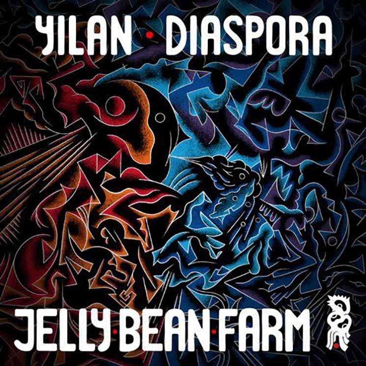 Yilan Diaspora