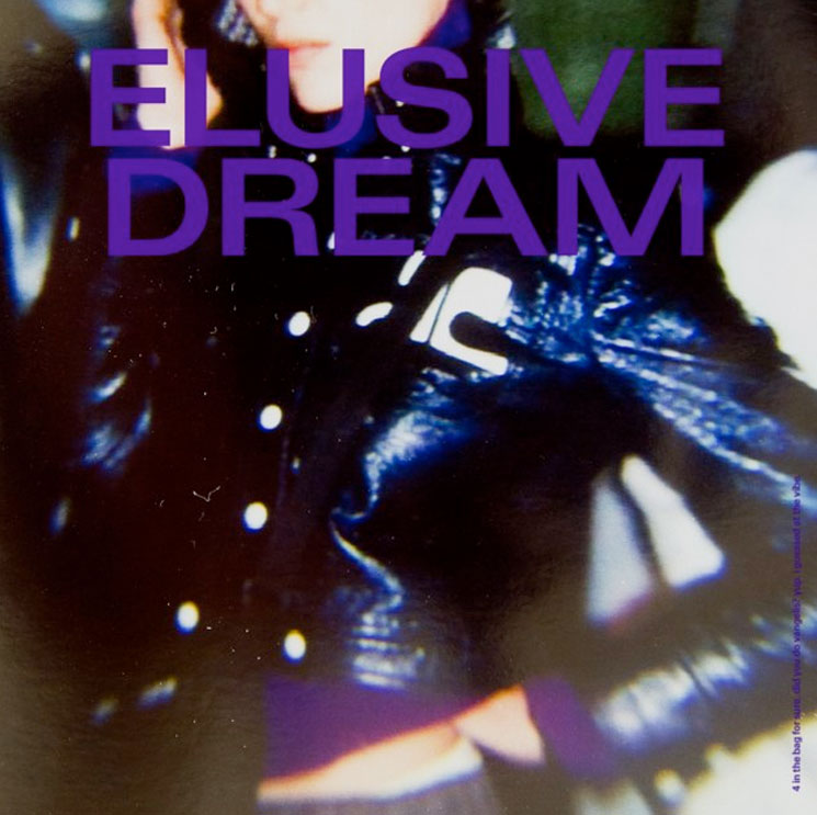"Young Galaxy ""Elusive Dream"""