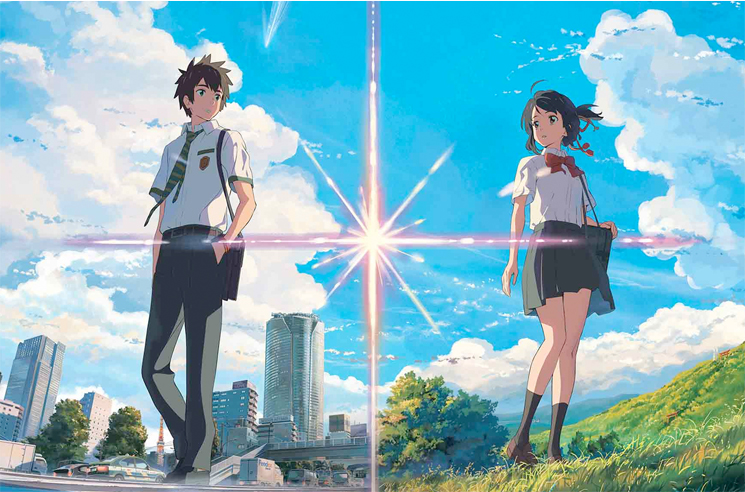 'Minari' Director Lee Isaac Chung Is No Longer Doing Hollywood's 'Your Name' Remake