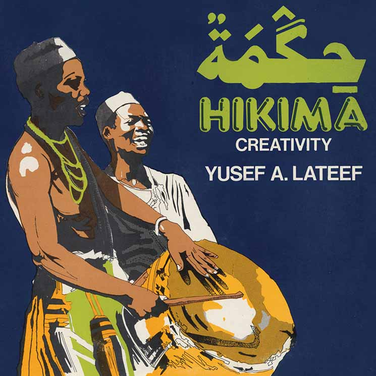 Yusef Lateef Hikima: Creativity