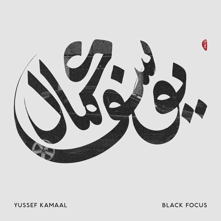 Yussef Kamaal Black Focus