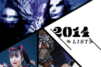 Exclaim!'s 2014 in Lists: