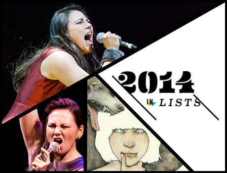 Exclaim!'s 2014 in Lists:Four Reasons Tanya Tagaq Broke Through in 2014