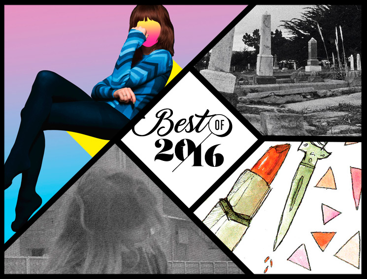 Exclaim!'s 10 Best EPs of the YearBest of 2016