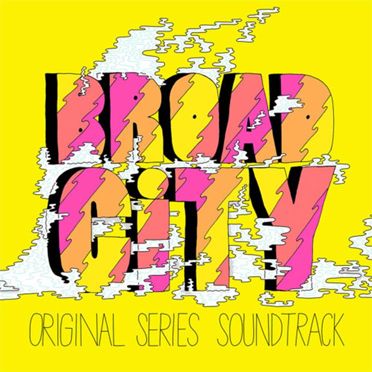 Image result for broad city soundtrack vinyl art