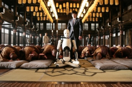 Doomsday Book - Directed by Jee-woon Kim & Pil-Sung Yim
