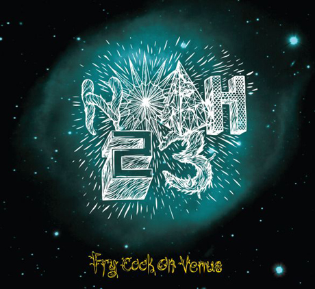Noah23 - Fry Cook on Venus
