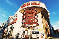 Amoeba Hollywood Is Being Torn Down to Make Way for Condos
