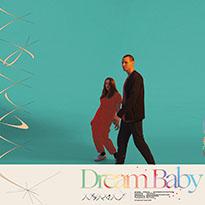 Anamai Dream Baby