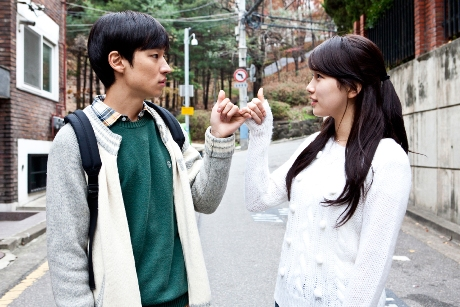 Architecture 101 - Directed by Yong-joo Lee