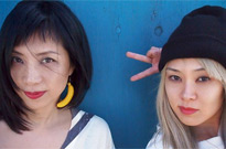 Cibo Matto Call It Quits