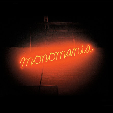 Deerhunter - 'Monomania' (album stream)