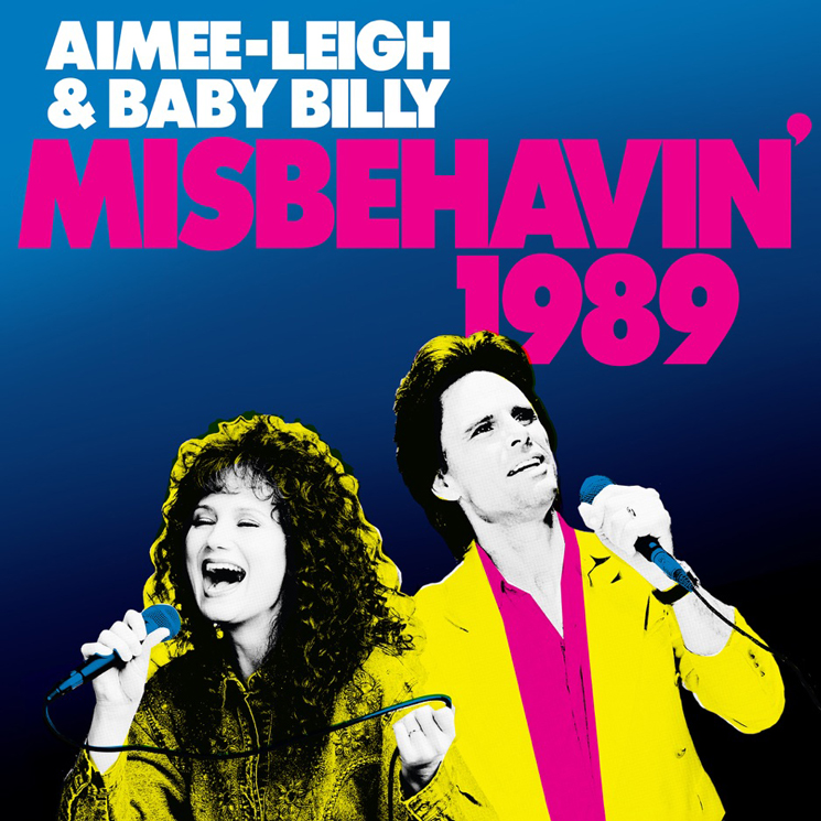 Misbehavin From The Righteous Gemstones Is Now On