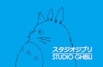 HBO Max Secures Studio Ghibli Streaming Rights