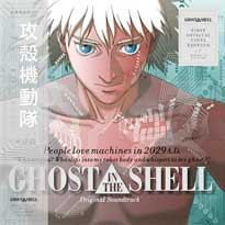 Kenji Kawai's Original 'Ghost in the Shell' Soundtrack Gets First Official Vinyl Release