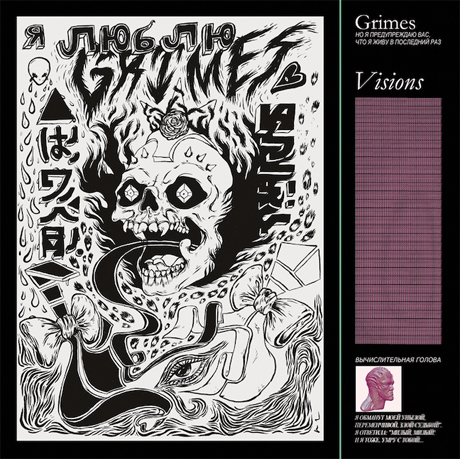 Grimes Signs to 4AD for International Release of 'Visions'