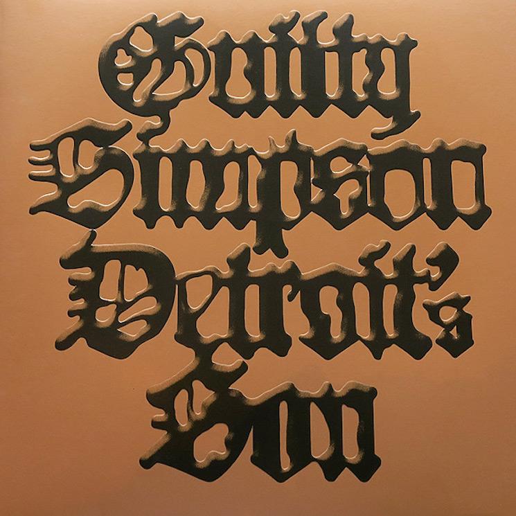 Resultado de imagen para Guilty Simpson - Detroit's Son