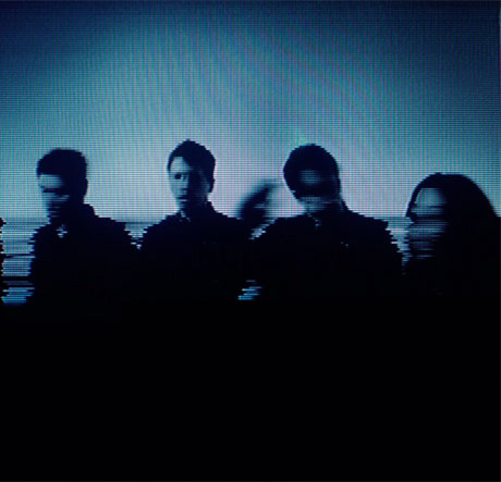 How to Destroy Angels Sign with Columbia, Announce \'An Omen\' EP