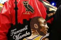 Drake, Lil Wayne, Taylor Swift Pay Tribute to Late NBA Star Kobe Bryant