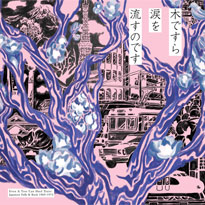 Light in the Attic Launches Japan Archival Series