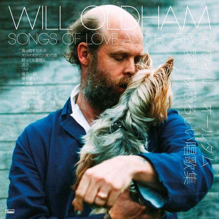 Will Oldham Announces Songs Of Love And Horror Album