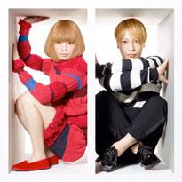 J-Pop Hero Yasutaka Nakata Gets Kyary Pamyu Pamyu and Charli XCX for