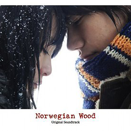 Jonny Greenwood's <i>Norwegian Wood</i> Soundtrack Gets Japanese Release