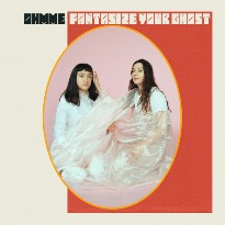 OHMME's Stunning Harmonies Soundtrack Life's Uncertainties on 'Fantasize Your Ghost'
