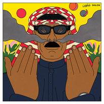 Omar Souleyman Returns with New Album 'Shlon'