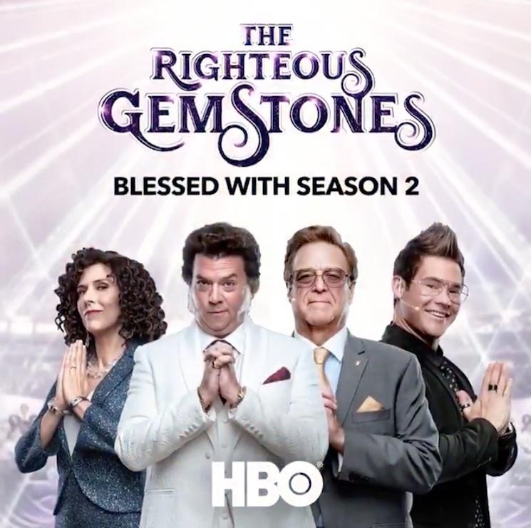 Danny Mcbride S The Righteous Gemstones Renewed For Season 2