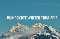 Run Coyote Map Out Ontario Winter Tour