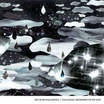 Ryuichi Sakamoto Returns with Soundtrack Release for Yoji Yamada's 'Nagasaki: Memories of My Son'