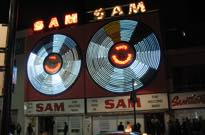 Sam the Record Man Sign Set to Light Up Toronto Once Again