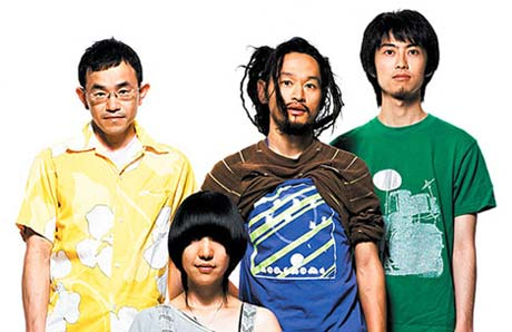 Boredoms\' <i>77 Boadrum</i> gets DVD release this fall