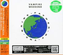 Vampire Weekend Share 'Father of the Bride' Japanese Bonus Tracks